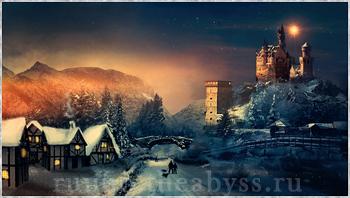 Ultima Online: Первый день Зимы